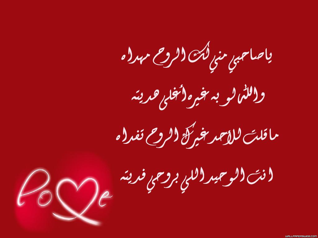 بالصور اشعار خالد الفيصل , ابيات شعرية لامير السعوديه 2380 1