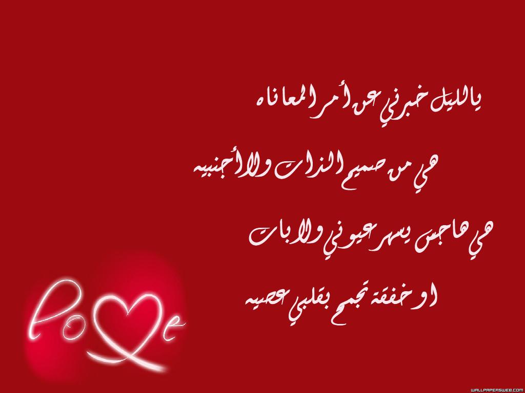 بالصور اشعار خالد الفيصل , ابيات شعرية لامير السعوديه 2380 2