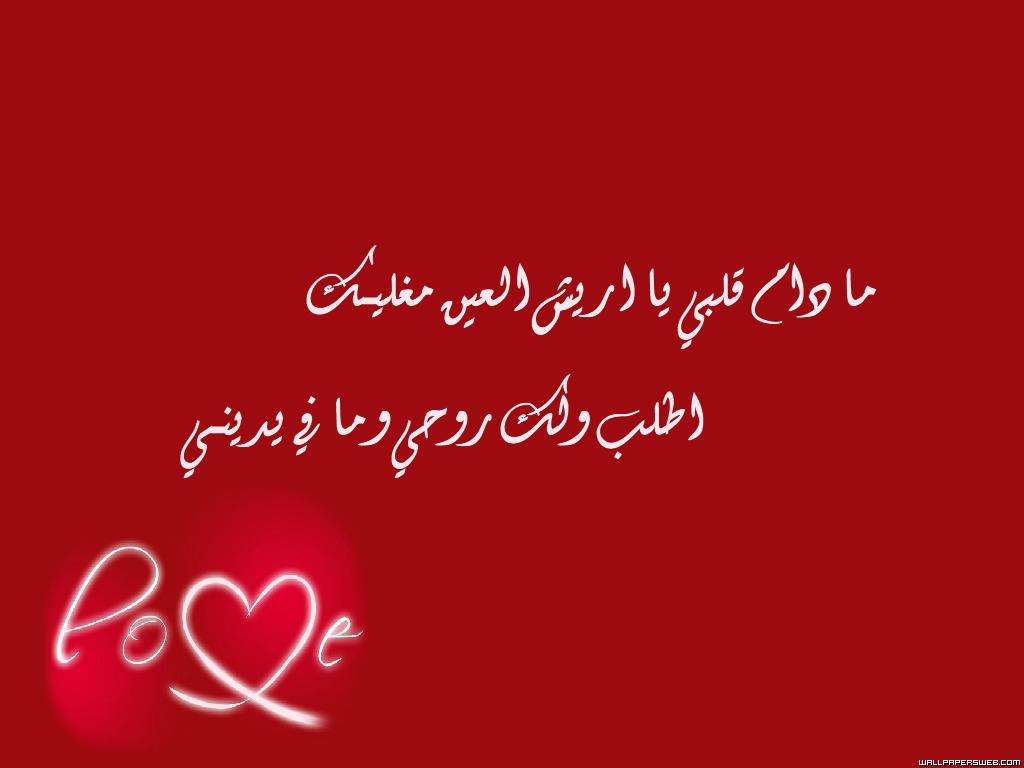بالصور اشعار خالد الفيصل , ابيات شعرية لامير السعوديه 2380 3