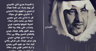 صوره اشعار خالد الفيصل , ابيات شعرية لامير السعوديه