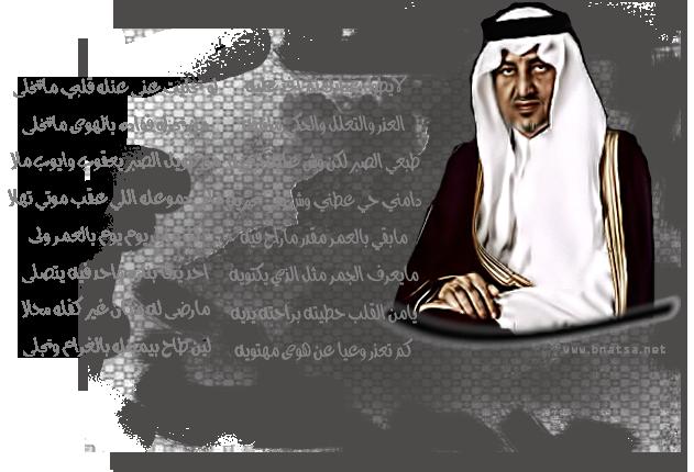 بالصور اشعار خالد الفيصل , ابيات شعرية لامير السعوديه 2380