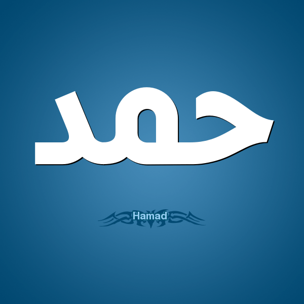بالصور اسماء خليجية , احلي الالقاب العربية المميزة 2391 3