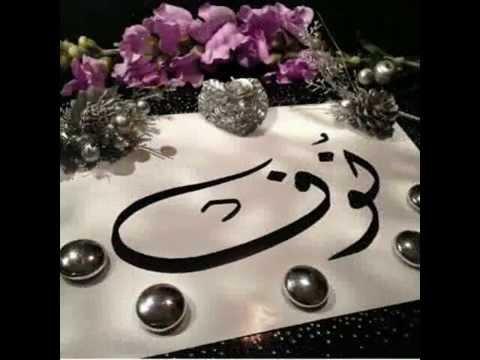 بالصور اسماء خليجية , احلي الالقاب العربية المميزة 2391