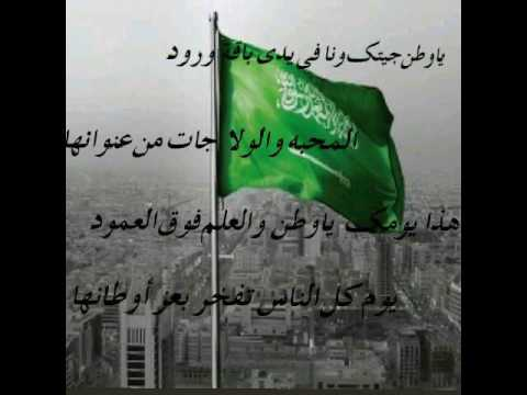 بالصور قصيده عن السعوديه , شعر مديح للمملكة 2402