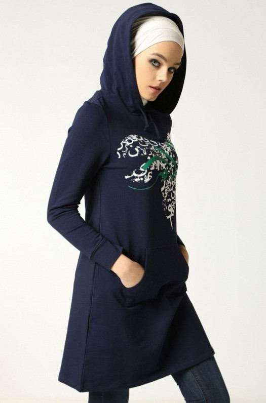 بالصور لباس رياضي للمحجبات , احدث تشكيلة من الملابس المحجبات 2408 4