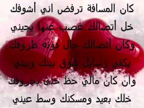 بالصور اشعار غرام , ابيات شعرية عن العشق 2414 1