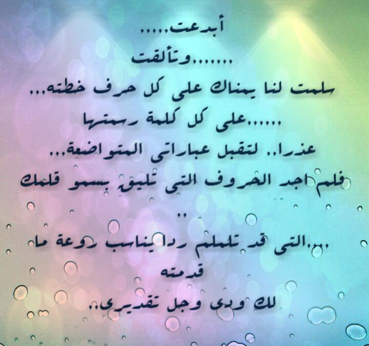 بالصور اشعار غرام , ابيات شعرية عن العشق 2414 3