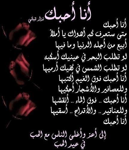 بالصور اشعار غرام , ابيات شعرية عن العشق 2414 4