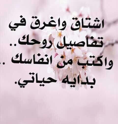صوره اشعار غرام , ابيات شعرية عن العشق