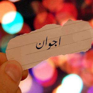 بالصور اسماء كويتية , احدث الالقاب الخليجية 2503 4