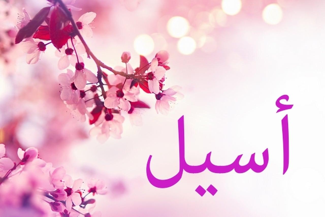 بالصور اسماء كويتية , احدث الالقاب الخليجية 2503 5