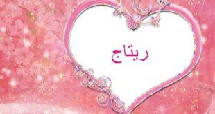 صوره اسماء كويتية , احدث الالقاب الخليجية