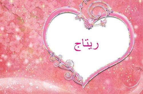 صور اسماء كويتية , احدث الالقاب الخليجية
