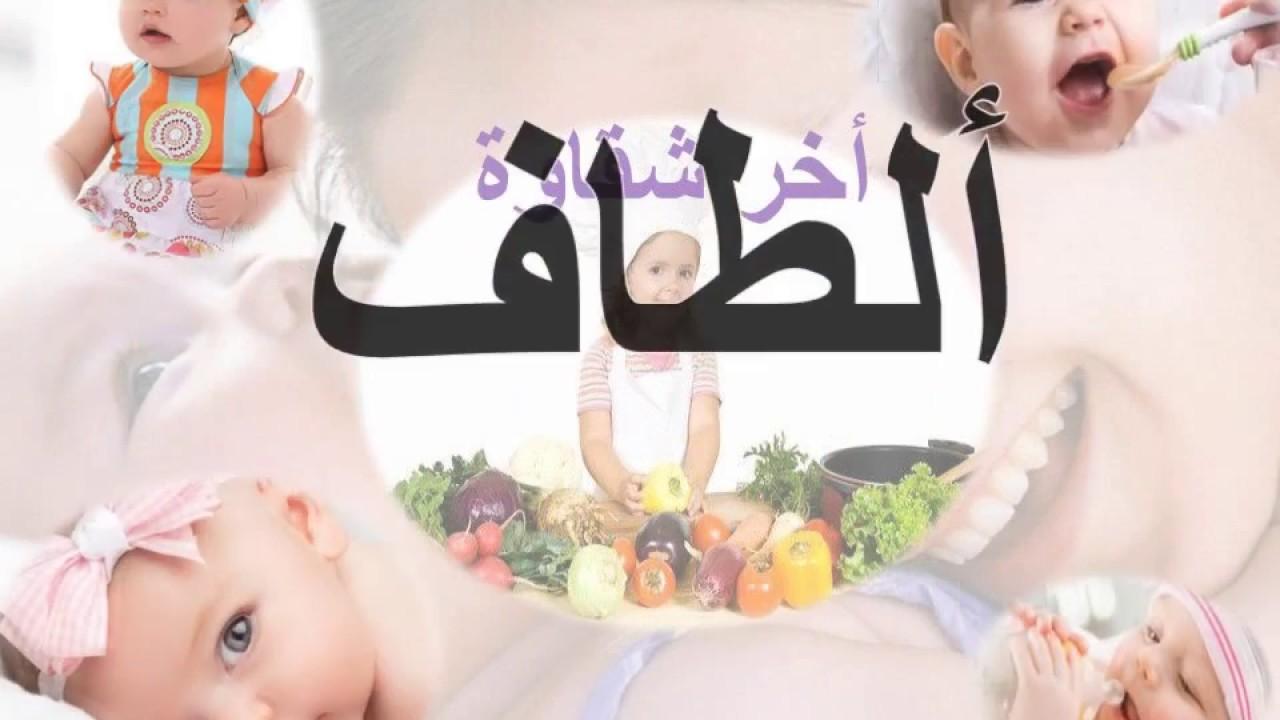 بالصور اسماء بنات خليجية , القاب فتيات عربية خطيرة 2510 2