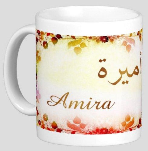 بالصور اسماء بنات خليجية , القاب فتيات عربية خطيرة 2510 4