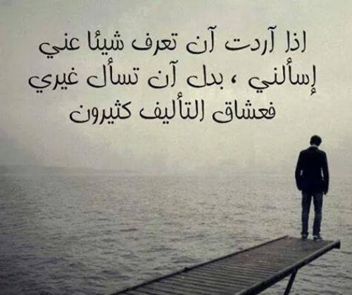 بالصور اشعار حزينه قصيره , اقوى الاشعار الحزينة القصيرة 2627 2