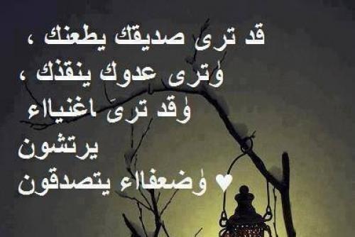بالصور اشعار حزينه قصيره , اقوى الاشعار الحزينة القصيرة 2627 4