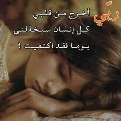 بالصور اشعار حزينه قصيره , اقوى الاشعار الحزينة القصيرة 2627 5