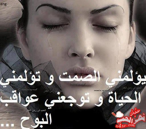 بالصور اشعار حزينه قصيره , اقوى الاشعار الحزينة القصيرة 2627 6