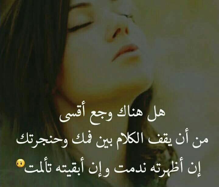 بالصور اشعار حزينه قصيره , اقوى الاشعار الحزينة القصيرة 2627 7