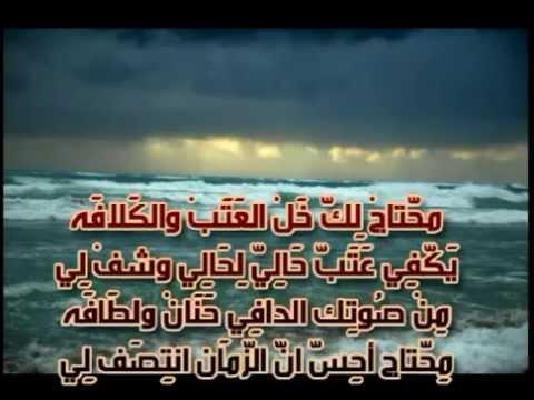 بالصور اشعار حزينه قصيره , اقوى الاشعار الحزينة القصيرة 2627 8