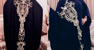 صور عبايات فيس بوك ملابس محجبات اخر اناقة ازياء مميزة للمحجبات