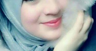 بالصور صور بنات محجبات اجمل نساء مسلمات تلبس الحجاب Veiled Girl Phot5 3250 13 310x165