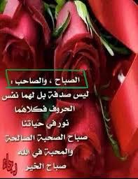 صور رسائل حب للحبيب المريض , عبارات رومانسيه للحبيب