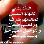 صور كلمات اعجبتنى Photo words Liked , اجمل الصور المكتوب عليها
