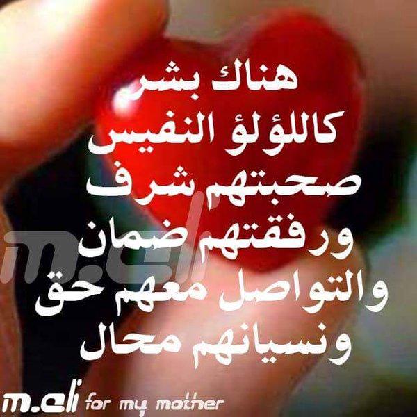 صور صور كلمات اعجبتنى Photo words Liked , اجمل الصور المكتوب عليها
