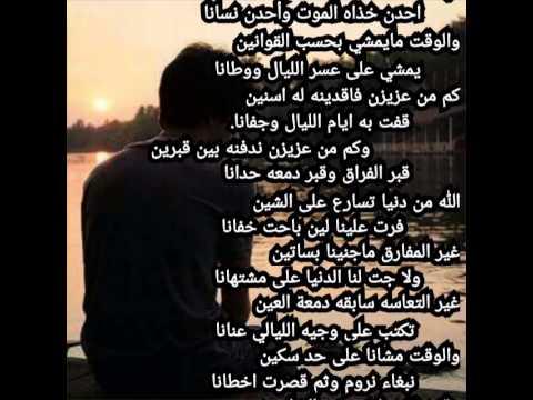 صوره كلمات زمن عبدالحليم ناصر الصالح , ابيات شعريه قديمة