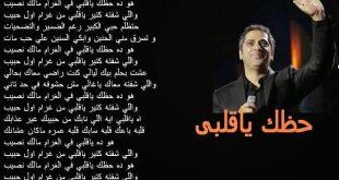 صورة كلمات زمن عبدالحليم ناصر الصالح , ابيات شعريه قديمة