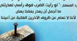 صورة صور عليها كلمات حكم صور مكتوب بها ادعيه اجمل الصور المكتوب عليها