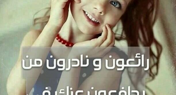 صوره احلي صور تغيظ البنات بالكلام 2019 , صور مضحكه عن البنات