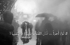 بالصور كلام حزين عن فراق الاصدقاء , اروع عبارات عن الصداقه 3357