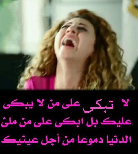 صوره كلام حب حزين 2019 قصير , اجمل عبارات حزينة
