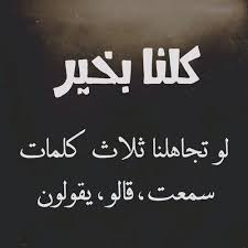 بالصور كلام عن الفراق قصير 2019 , كلام حزين عن الفراق 3368 1
