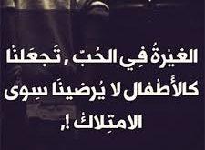 صوره كلام عن الفراق قصير 2018 , كلام حزين عن الفراق