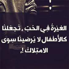 بالصور كلام عن الفراق قصير 2019 , كلام حزين عن الفراق 3368