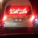 امثال تكتب على العربيات , امثال شعبيه جدا