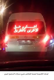 بالصور امثال تكتب على العربيات , امثال شعبيه جدا 3413