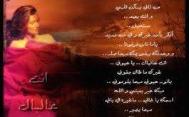 صوره مؤثرة قصائد دينيه جميلة , قصيده دينية رائعه