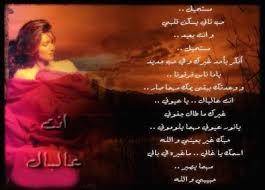 مؤثرة قصائد دينيه جميلة , قصيده دينية رائعه