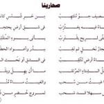 قصائد عن الرسول مكتوبه , اجمل القصاد الاسلامية
