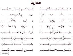 صورة قصائد عن الرسول مكتوبه , اجمل القصاد الاسلامية