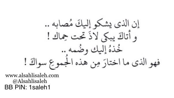 بالصور شعر غزل فاحش قصيده غزل جديده , اشعار غزل جميله 3449