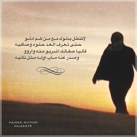 صوره قصيد بدوي قصيدة بدوية شعر بدوي غزل , قصائد بدويه رائعه