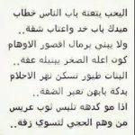 قصيدة للشاعر احمد شوقي عن العلم , قصائد رائعه عن العلم