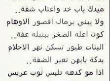 صورة قصيدة للشاعر احمد شوقي عن العلم , قصائد رائعه عن العلم