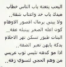 صور قصيدة للشاعر احمد شوقي عن العلم , قصائد رائعه عن العلم